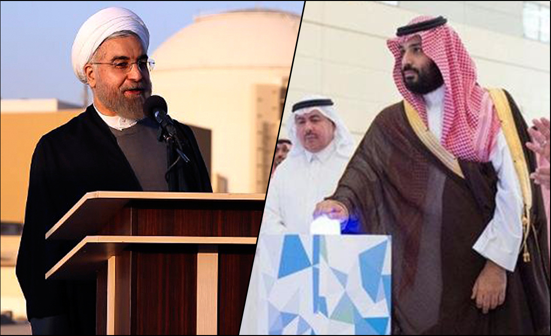 Saudi lays the foundation stone for its first nuclear research reactor as it vies with Iran's nuclear program