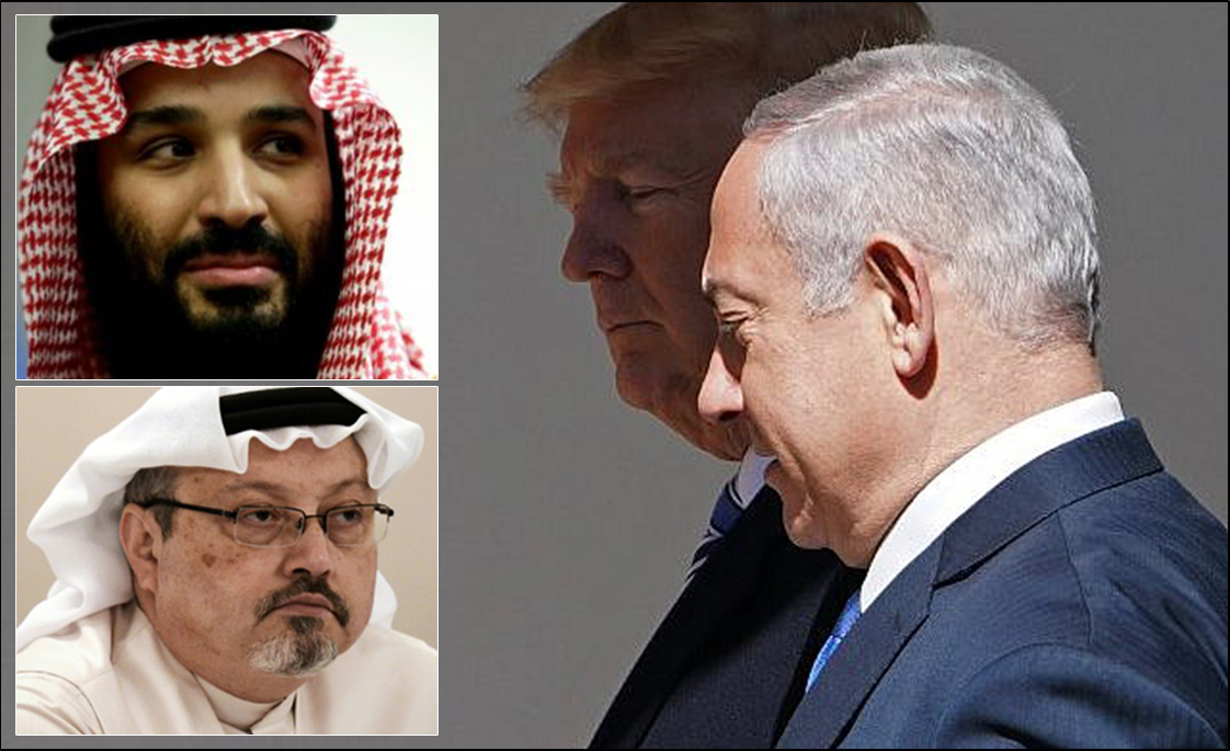 Khashoggi Killing: Israel urges the US 'to stick with' Saudi Crown Prince Mohammad Bin Salman