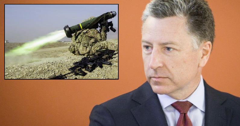 advanced weapons, supply, Kurt Volker, Javelin anti-tank missile, United States, Russia, defence cooperation, WW3, Ukraine, Alexander Zakharchenko