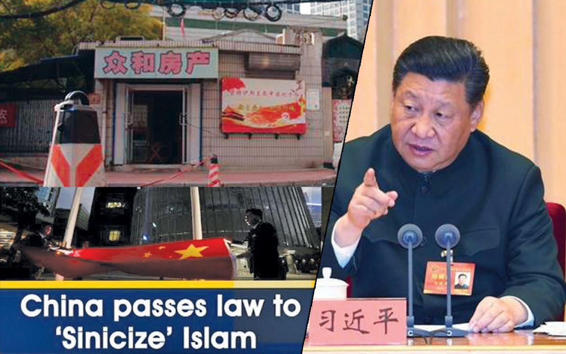 China passes law to 'Sinicize' Islam to make it more compatible with its Communist regime