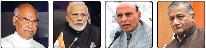 शहीदों के खून के हर एक कतरे का बदला लिया जाएगा – भारतीय नेताओं से इशारा