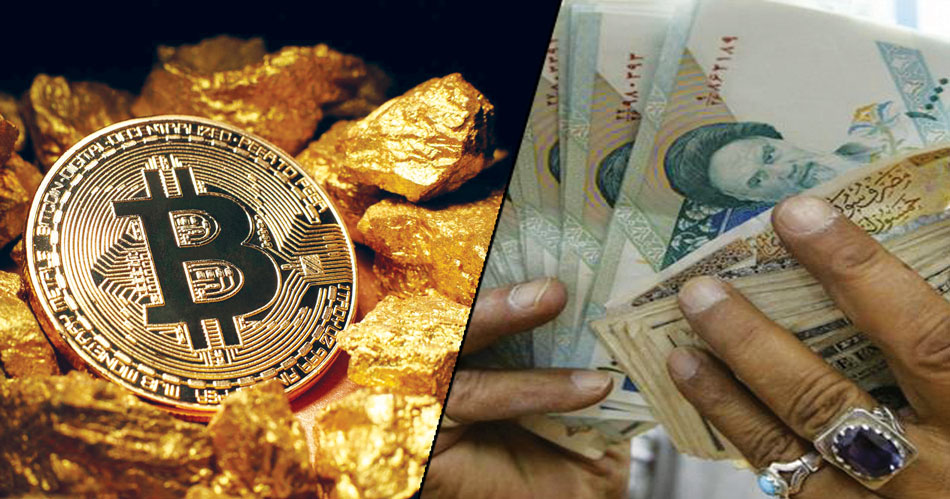 Iran launches gold-backed Cryptocurrency to bypass US sanctions