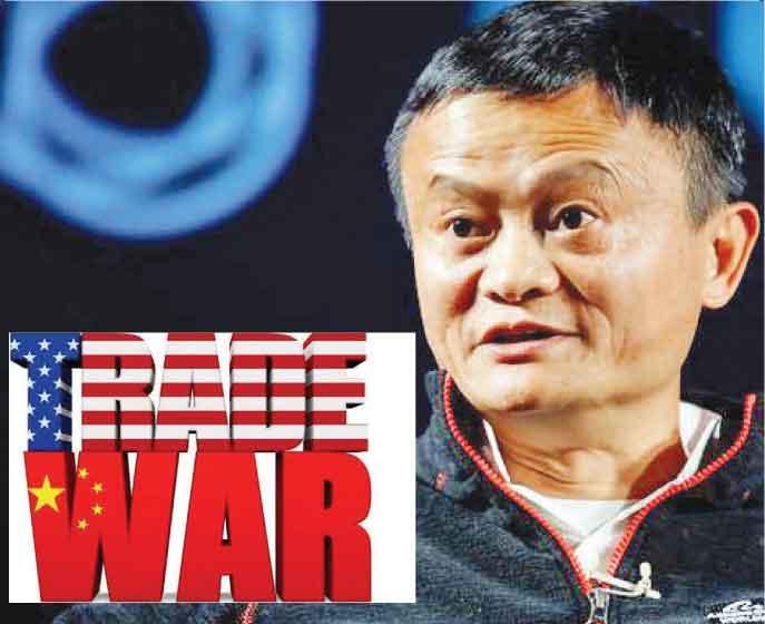 अमेरिका-चीन, व्यापारयुद्ध, प्राध्यापक फ्रान्सेस्को मॉस्कोन, साऊथ चायना सी, संघर्ष, world war 3, लंडन, जॅक मा