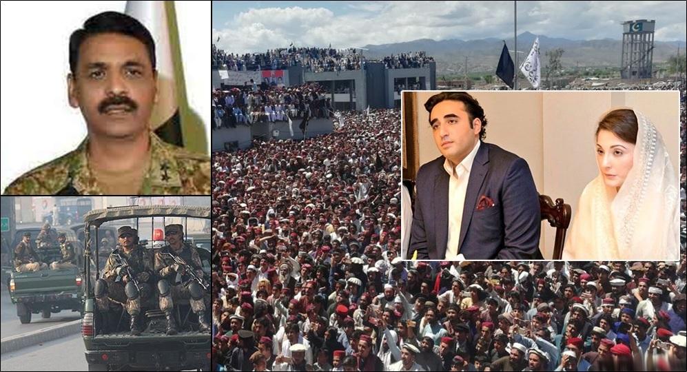 पश्तू जनतेच्या मागण्यांकडे दुर्लक्ष झाल्यास पाकिस्तानात दुसरा बांगलादेश तयार होईल- विरोधी पक्षनेते बिलावल भुत्तो