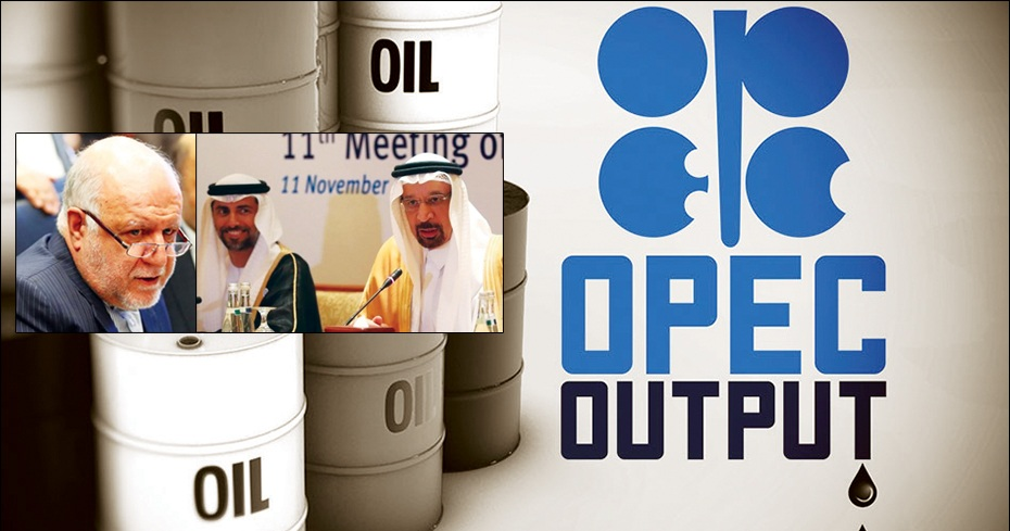 Iran accuses Saudi, UAE of using 'oil as a weapon' to cause collapse of OPEC