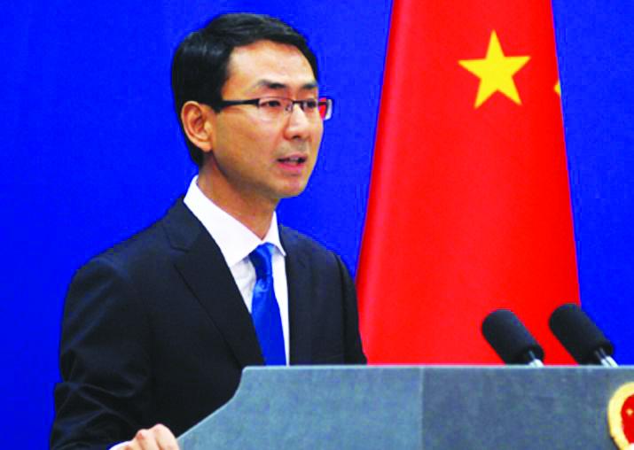 अमेरिका व रशियासोबतच्या 'न्यू स्टार्ट'मध्ये सामील होण्यास चीनचा नकार
