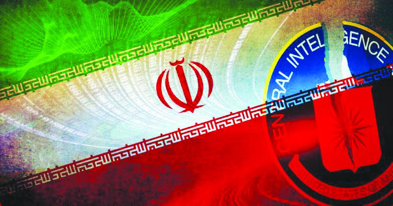 अमेरिकेच्या 'सीआयए'चे नेटवर्क उद्ध्वस्त केल्याचा इराणचा दावा – काही गुप्तहेरांना मृत्यूदंड दिल्याची घोषणा