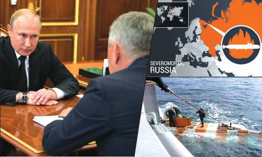 परमाणु पनडुब्बी, दुर्घटना, लोशॅरिक, परमाणु पनडुब्बी, संदिग्ध होने का दावा, रशिया, आर्क्टिक