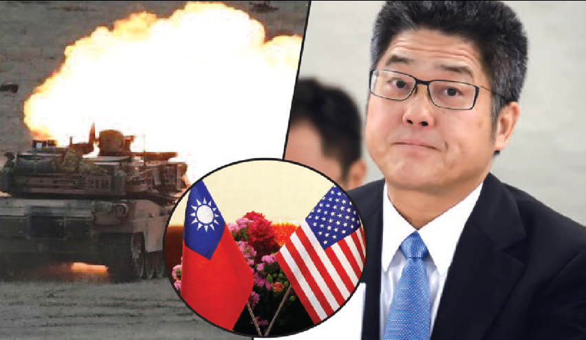 Pentagon, supply arms, Pentagon, US, cooperation with Taiwan, ww3, China, Taiwan, Indo-Pacific