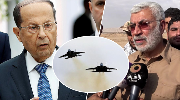 Lebanon, Iraq leaders term Israel's strikes a declaration of war