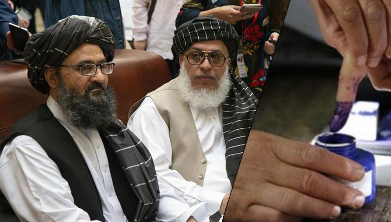 तालिबानकडून अफगाणिस्तानातील निवडणुकीवर हल्ले चढविण्याची धमकी