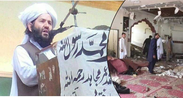 Brother of Afghan Taliban chief killed in a powerful blast in Balochistan
