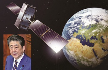 Japan too announces plans to form a 'Space Force' to defend its space interests, will work in coordination with US