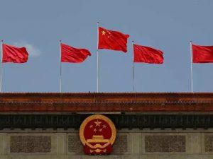 Chinese Communist, US, china