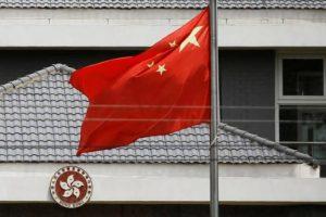 Security Law in Hong Kong, China, Hong Kong,