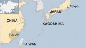 चीन, जपान,