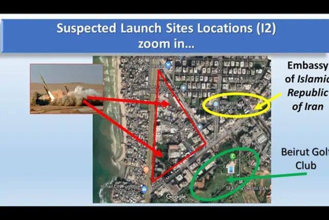बैरूत के शहरी क्षेत्रों में हिज़बुल्लाह ने बनाए 'मिसाईल बेस' – इस्रायली अभ्यासगुट का दावा