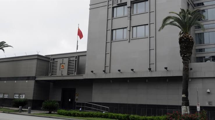 ह्युस्टनमधील वाणिज्य दूतावास