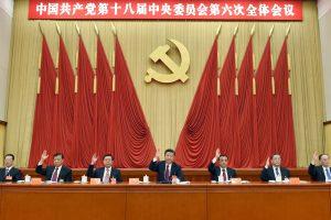 against China, एकाधिकारशाही