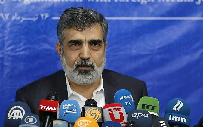Iran will deliver a decisive response to killing of top nuclear scientist Fakhrizadeh: Iranian AEOI spokesman