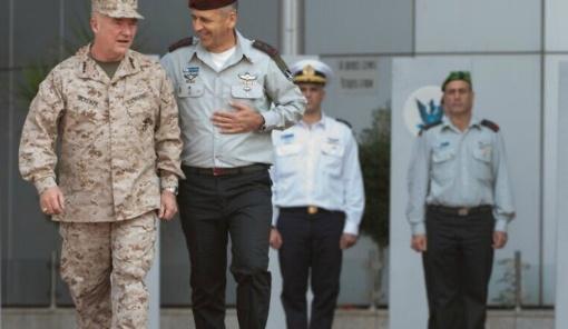 अमरीका की 'सेंटकॉम' कमांड़ में इस्रायल का भी समावेश रहेगा – अमरिकी रक्षा मुख्यालय का ऐलान