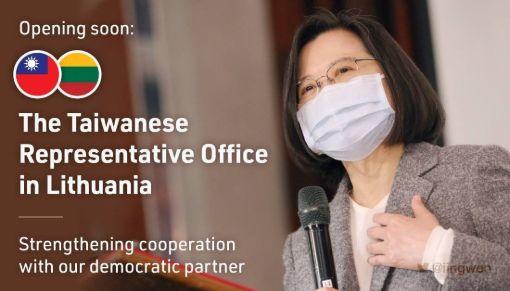 representative office, राजनीतिक दफ्तर, राजनैतिक कार्यालय