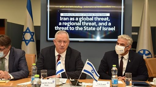 ten weeks, इस्रायलचे संरक्षणमंत्री बेनी गांत्झ, परमाणु बम के निर्माण