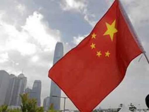 China's real estate crisis shakesglobal markets &isfeared to hit its economy