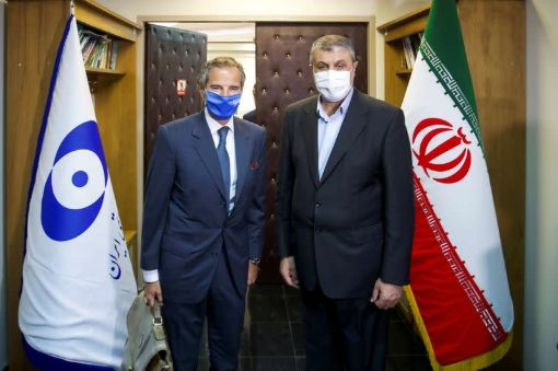 Iran accuses Israel of attacking the Karaj nuclear site